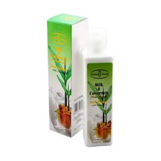 Aichun Body Lotion Milk & Curcumin