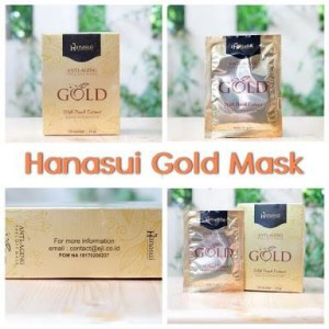 hanasui gold mask1
