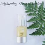 Jual MS Glow Brightening Serum Complex Perawatan Wajah