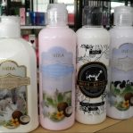 Inika Hand Body Lotion 250 gram