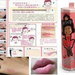 Lipstik Jupon