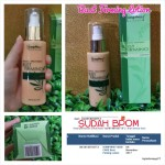 Bust Firming Lotion Humprey