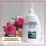 Jual V Natural Body Wash Goat's Milk Sabun Badan