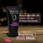Fair N Pink Brightening Black Mask