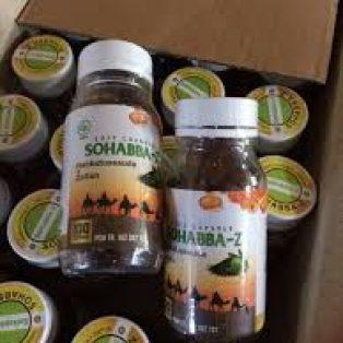 Herbal Sohabba-Z